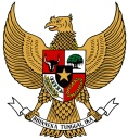 Garuda_Pancasila,_Coat_Arms_of_Indonesia